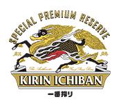 Kirin Ichiban - Boutique PR Agency Austin, TX